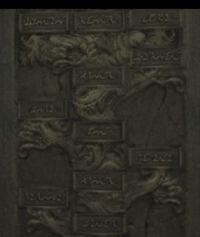 Panel w Runes